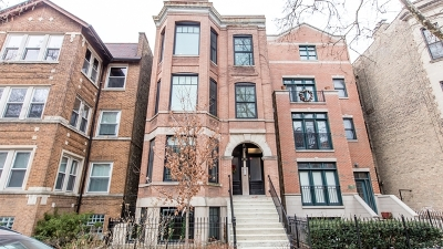 Chicago Condo/Townhouse New: 3530 North Reta Avenue #3F