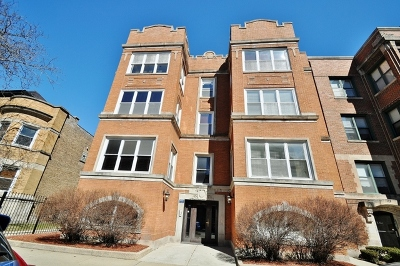 Chicago Condo/Townhouse New: 838 East 52nd Street #1W
