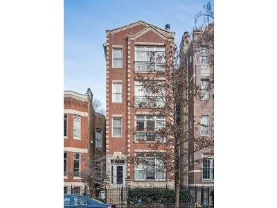 Chicago Condo/Townhouse New: 632 West Briar Place #3