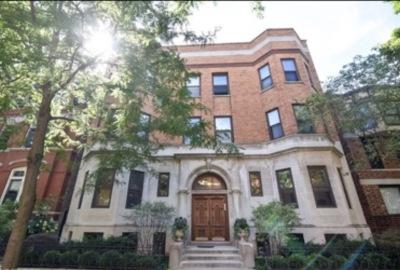 Chicago IL Condo/Townhouse New: $529,900