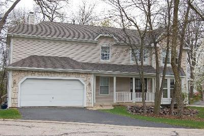 Streamwood Single Family Home For Sale: 2 Arbor Court