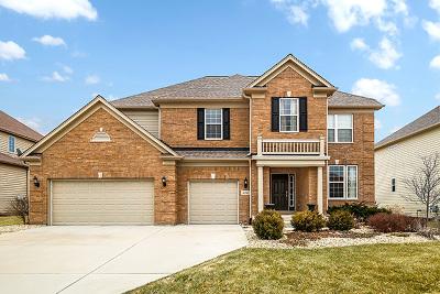 Ashwood Creek Single Family Home Price Change: 4056 Juneberry Road