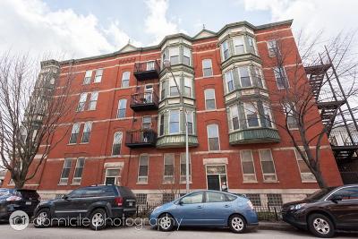 Rental For Rent: 1344 North North Park Avenue #3