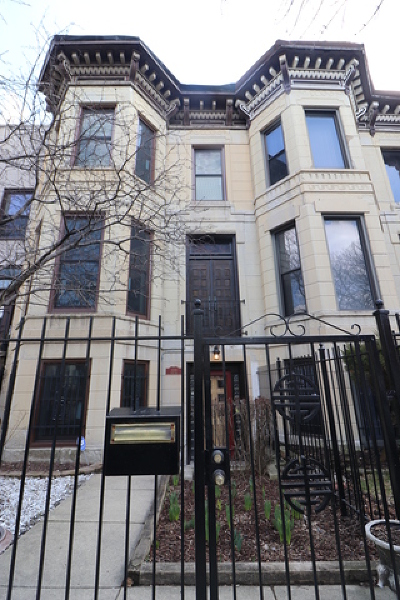 Bronzeville Single Family Home For Sale: 3339 South Giles Avenue