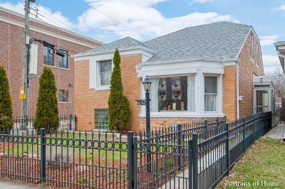 Chicago Single Family Home New: 2815 West Pratt Boulevard