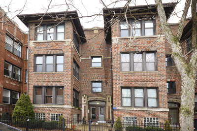 Chicago Condo/Townhouse New: 7732 North Paulina Street #2A