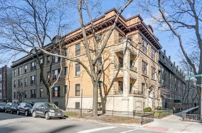 Chicago IL Condo/Townhouse New: $449,500