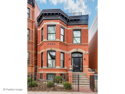 Chicago IL Single Family Home New: $2,150,000