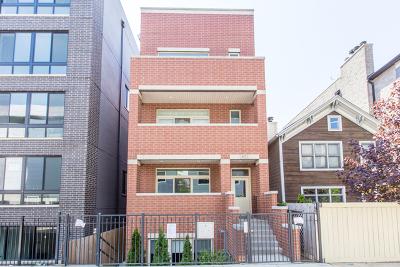 Chicago Condo/Townhouse New: 1622 North Bosworth Avenue #1