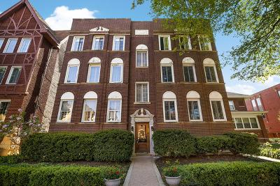 Oak Park Condo/Townhouse New: 430 Wisconsin Avenue #3S