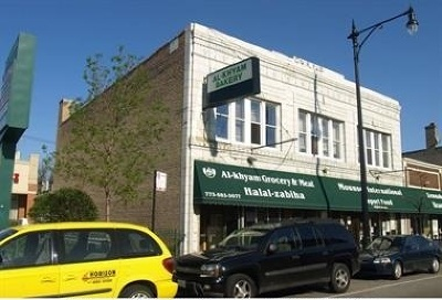 Commercial For Sale: 4738 North Kedzie Avenue
