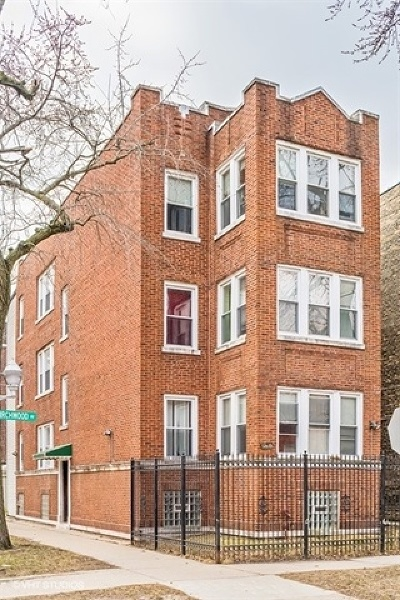 Multi Family Home Contingent: 2033 West Birchwood Avenue