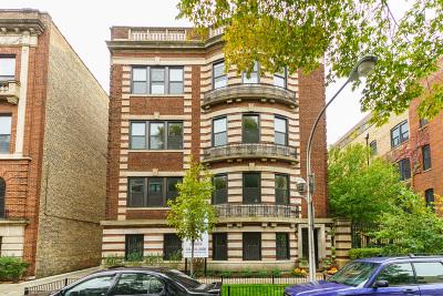 Condo/Townhouse For Sale: 449 West Aldine Avenue #2