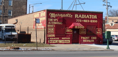 Chicago IL Commercial New: $119,999