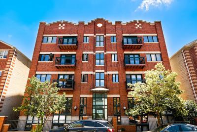 Condo/Townhouse Price Change: 2033 West Superior Street #4E