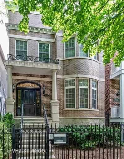 Single Family Home New: 1531 West Altgeld Street