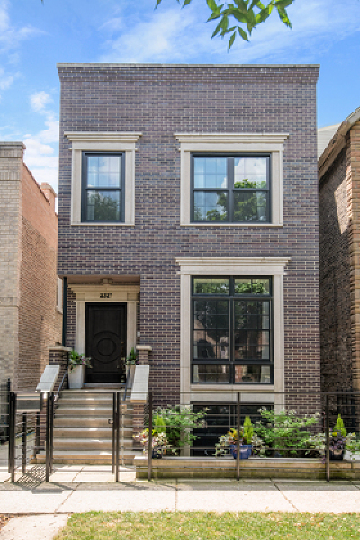 Single Family Home For Sale: 2321 West Dickens Avenue