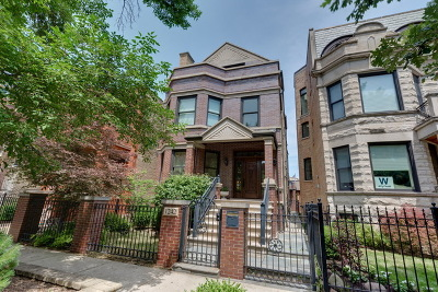 Chicago IL Single Family Home New: $2,185,000