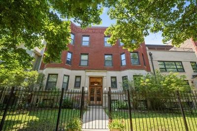 Condo/Townhouse Price Change: 1455 West Cuyler Avenue #3E