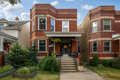 Multi Family Home For Sale: 2559 West Argyle Street