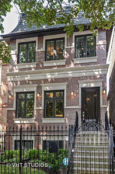 Single Family Home For Sale: 1638 North Bell Avenue
