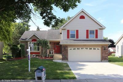 Schaumburg Single Family Home Price Change: 2509 Lawn Court