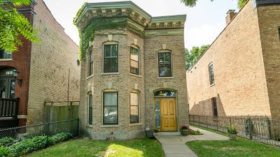 Wicker Park, Bucktown Multi Family Home For Sale: 2039 West Evergreen Avenue