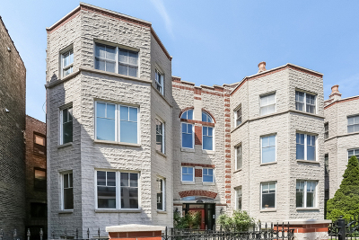 Condo/Townhouse New: 1856 North Halsted Street #3N