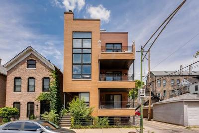 Condo/Townhouse New: 1712 West Beach Avenue #2