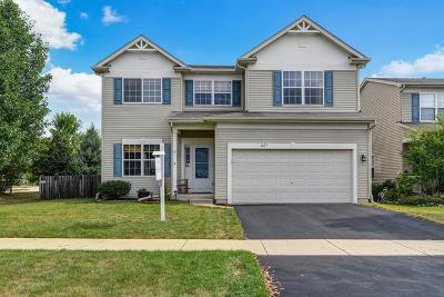Montgomery Single Family Home New: 2677 Pecos Circle