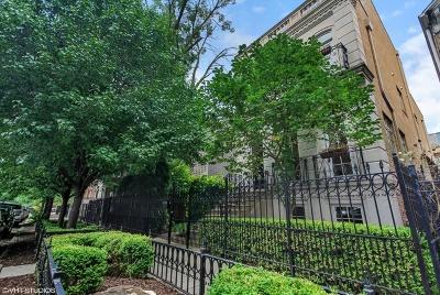 Single Family Home For Sale: 1927 North Oakley Avenue