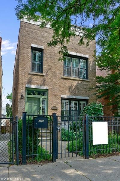 Single Family Home New: 1431 North Oakley Boulevard