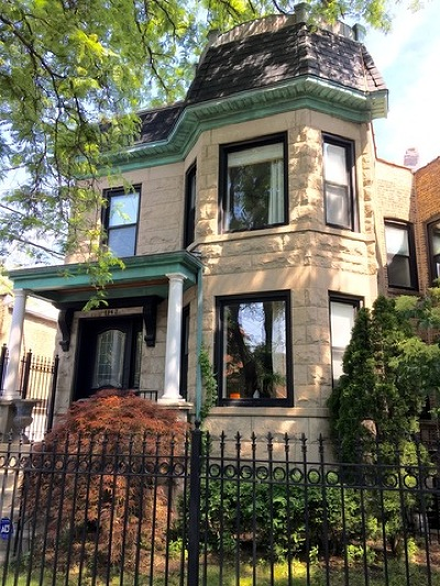 Single Family Home For Sale: 1142 West George Street
