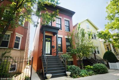 Single Family Home For Sale: 1513 West Wellington Avenue