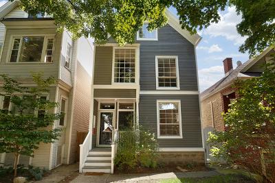 Multi Family Home New: 3719 North Marshfield Avenue