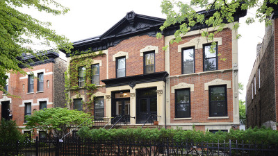 Single Family Home For Sale: 2119 North Bissell Street