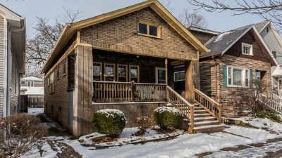 Forest Park Single Family Home New: 1113 Ferdinand Avenue