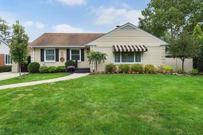 La Grange Single Family Home For Sale: 619 South Brainard Avenue