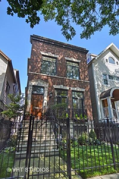 Single Family Home New: 1222 West Oakdale Avenue