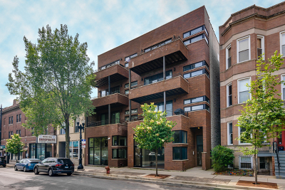 Chicago Condo/Townhouse New: 1927 West Irving Park Road #4
