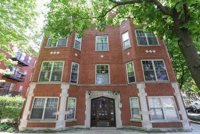 Condo/Townhouse New: 1265 West Granville Avenue #1