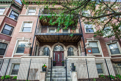 Chicago Multi Family Home New: 5244 South King Drive