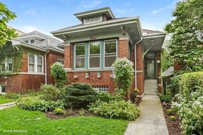 Chicago Single Family Home New: 2737 West Sunnyside Avenue