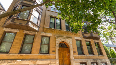 Condo/Townhouse Price Change: 2147 North Kenmore Avenue #2S