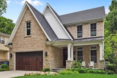 Hinsdale Single Family Home For Sale: 238 Fuller Road