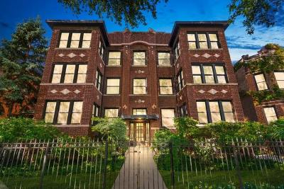 Condo/Townhouse Price Change: 1226 West Norwood Street #2E