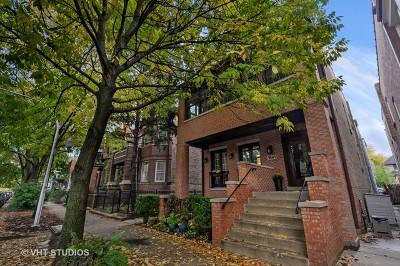 Condo/Townhouse New: 1641 West Winona Street #A