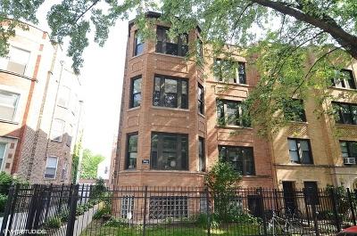 Condo/Townhouse New: 1236 West Carmen Avenue #1N