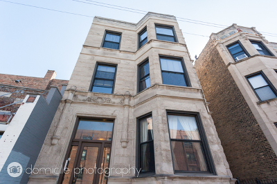 Condo/Townhouse New: 2921 North Halsted Street #2F