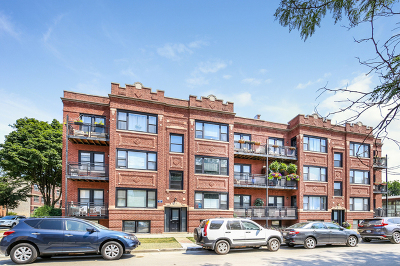 Chicago Condo/Townhouse New: 4661 North Spaulding Avenue #G